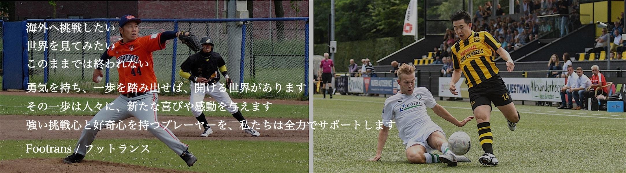 K Uezono K Ishikawa_HP_2167X600