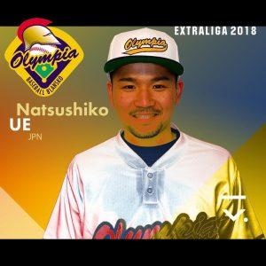 Natsuhiko Ue