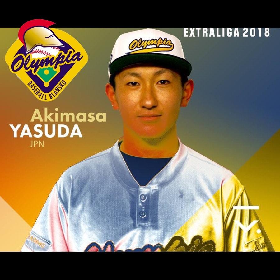 Akimasa Yasuda