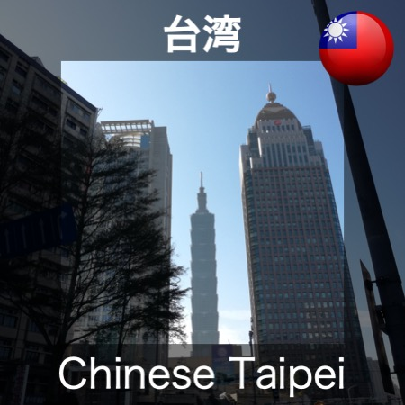 Chinese Taipei_450X450
