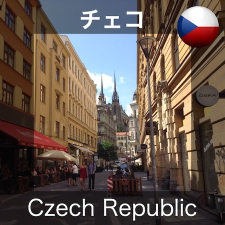 Czech Republic_450X450