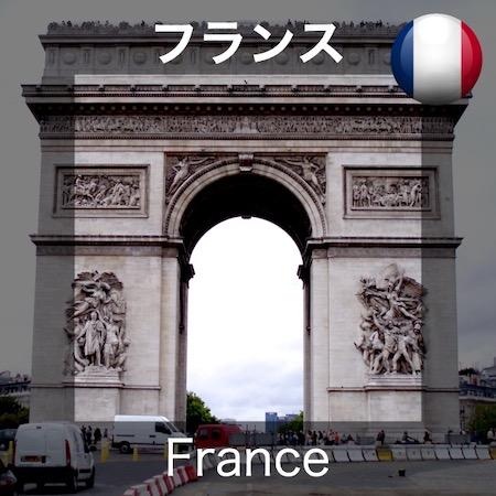 France_450X450