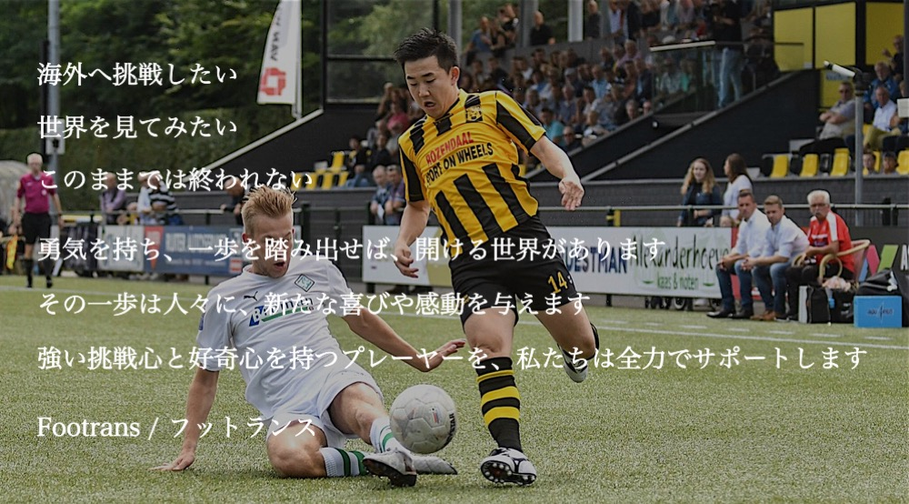 K Ishikawa_HP_mobile_1000X554