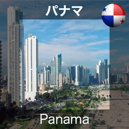 Panama_450X450