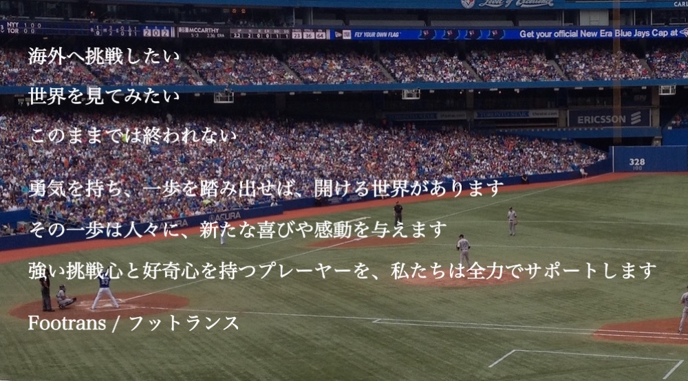 Toronto_HP_mobile_1000X554