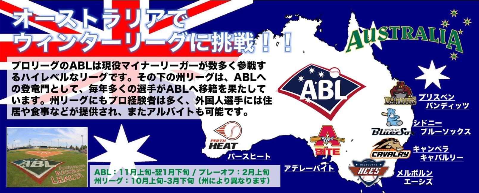 Australia_1609X650