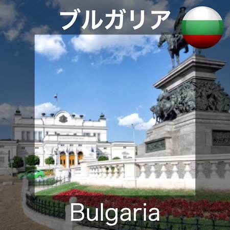 Bulgaria_450X450