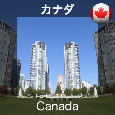 Canada_450X450