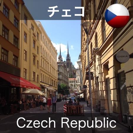Czech Republic_450X450