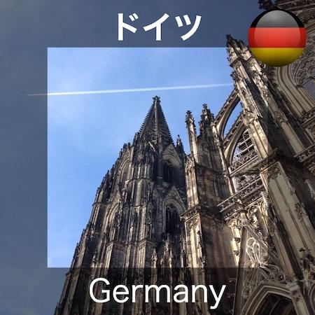 Germany_450X450